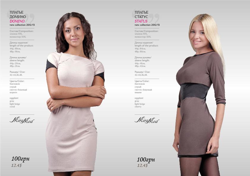 Женская Одежда Российских Производителей Интернет Магазин